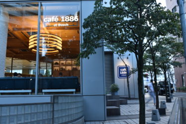【渋谷 カフェ】ノマドワーカーも休憩したい人もマジで全員におすすめできる! café 1886 at Bosch