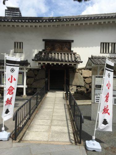 【福岡・神戸ひとり旅】Day 2,3  小倉散策