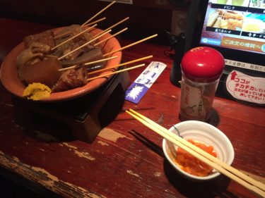 【福岡・神戸ひとり旅】Day 10 神戸→東京、と思いきやハプニング発生…