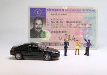 免許更新の流れ、期間と免許の種類について