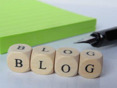 ブログ初心者2ヶ月目の運営報告!PV数や収益など!