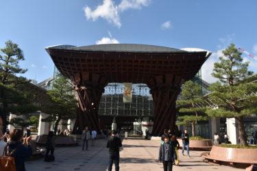 【北陸・金沢旅】金沢篇 日本三名園・兼六園と小京都