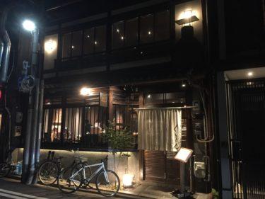 【京都 うどん オススメ】京都四条くをんでこだわり抜いたカレーうどんを食べた