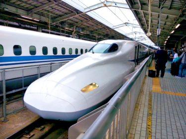 東海道・山陽新幹線「のぞみ」「ひかり」「こだま」どれがいい?違いと目的別おすすめ