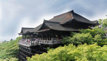 【京都ひとり旅】Day 2 清水寺と八坂神社