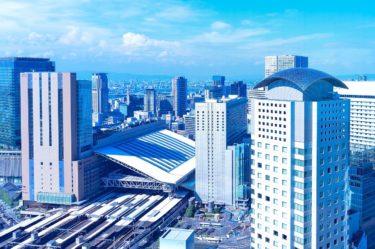 【新年大阪・神戸の旅】Day 1 東京→大阪