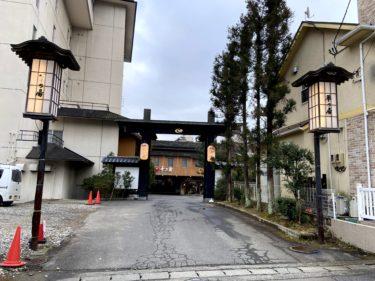 【東北ひとり旅】Day 2 仙台と初ひとり温泉宿!