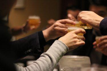 【大学生】お酒に強い人より弱い人の方が絶対に得する3つの理由