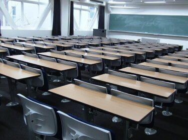【難関校】本当の進学校はどんな学校?定義、特徴、自称進学校との違いをまとめてみた