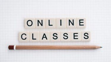 【フル単】オンライン授業で簡単に単位をとる方法