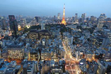 【東京】三密を避けて都内を観光!おすすめモデルコース紹介